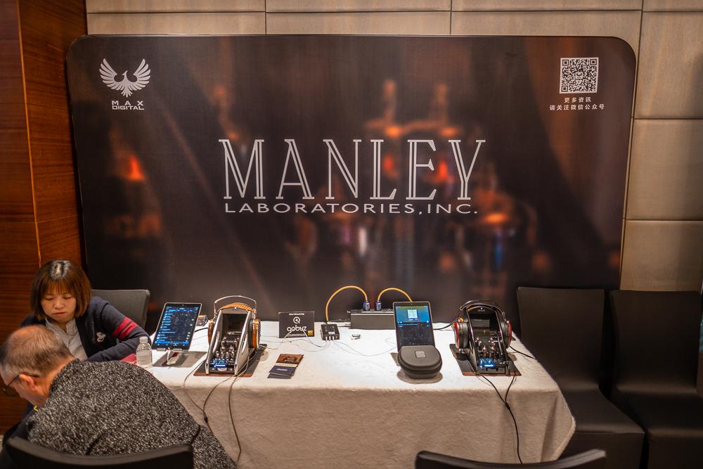 Manley Laboratories CanJam Shanghai 2019